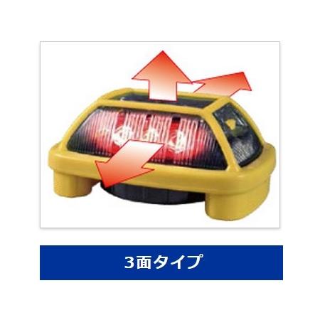 本製品は、3面発光型です。