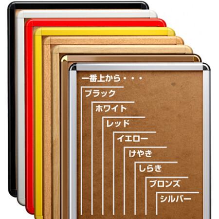 カラーバリエーション(本商品のカラーは商品写真にてご確認下さい)