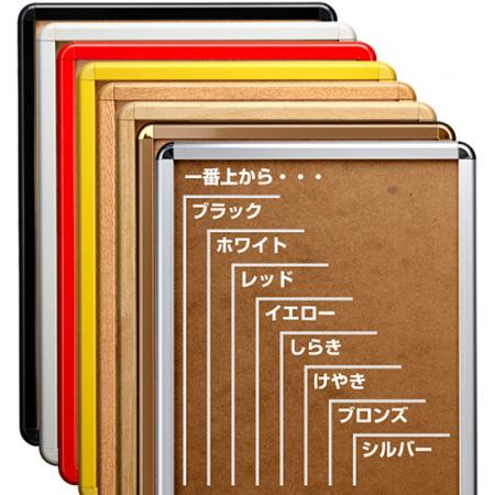 カラーバリエーション(本商品のカラーは最上部、商品写真にてご確認下さい)