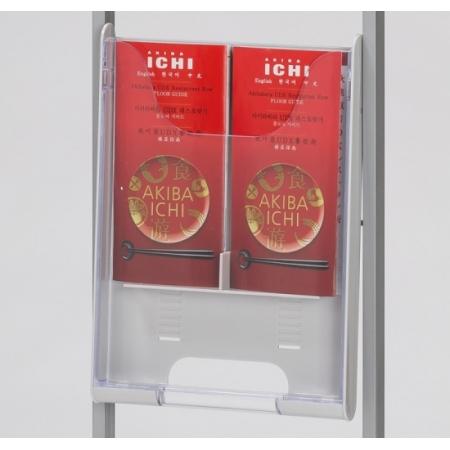 仕切板の位置を変えるだけでDM〜A4サイズまでの印刷物を収納できます。