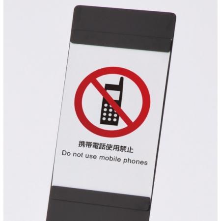 L型インフォメーションボード 拡大写真(印刷物は含まれておりません。)