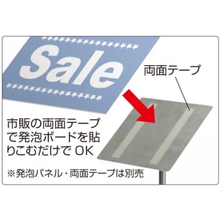 市販の両面テープで発泡ボードを貼りこむだけでOK