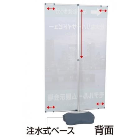 幅と高さが調節できるフレキシブルなバナースタンド。