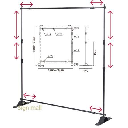 ■イージーウォール ローコストモデルの寸法図
