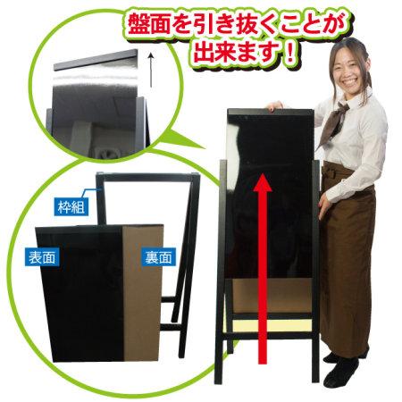 板面を引き抜くことができます。※本商品の表示板はリバーシブルではありません。表示板は両面とも裏面はご利用いただけません。