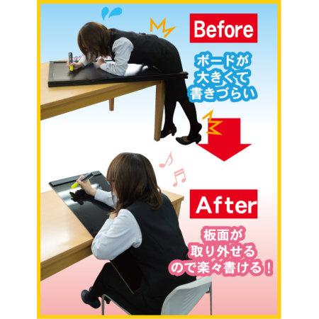 板面が取り外せるのでテーブルや机の上に置いて楽に書くことができます。