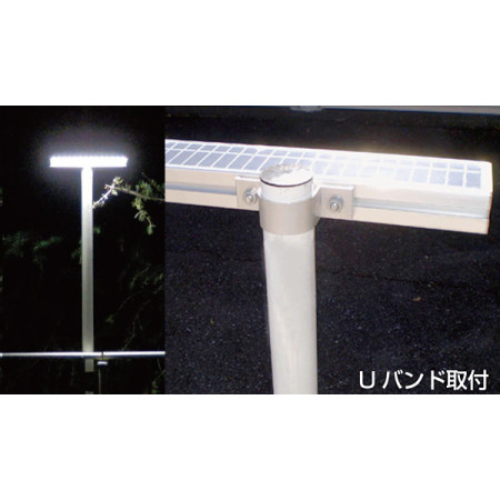 ■ソーラールミL1-FL(フロントライトタイプ) 設置事例3