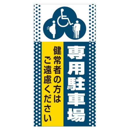 ■デザイン内容