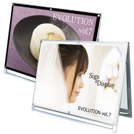 化粧ビス式ポスター用スタンド看板 PSSK A0シリーズ