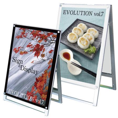 化粧ビス式ポスター用スタンド看板 PSSK A1シリーズ