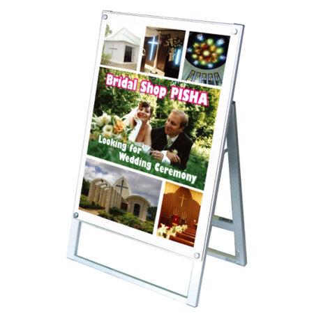 ■PSSK看板「ホワイト面板」のイメージ写真※本商品の寸法は図面をご確認ください。
