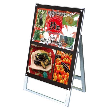 ■PSSK看板「ブラック面板」のイメージ写真※本商品の寸法は図面をご確認ください。