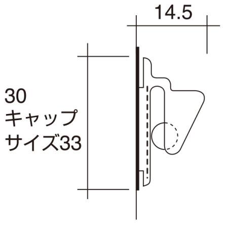 説明画像3