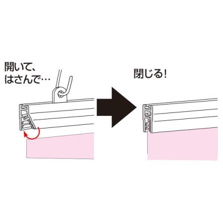 説明画像2