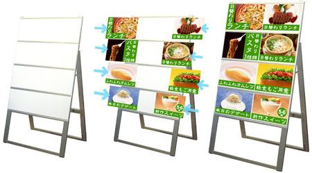 飲食店のランチのPRにオススメのカードケースA型看板のご紹介