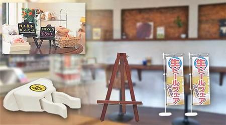 店舗の卓上看板・卓上用品で売り上げ&好感度UP!?客席やカウンター、レジ回りでアピールを