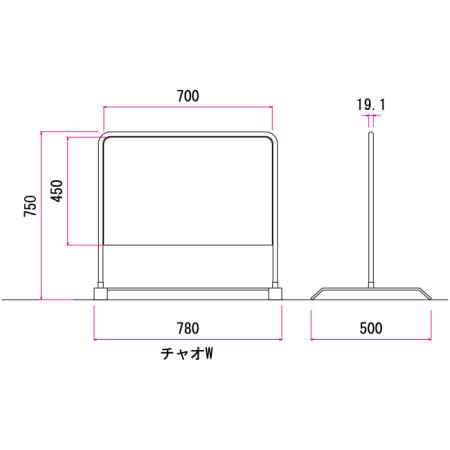 ■チャオWの寸法図