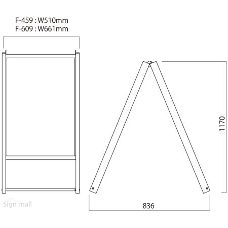 ■F-459とF-609の寸法図
