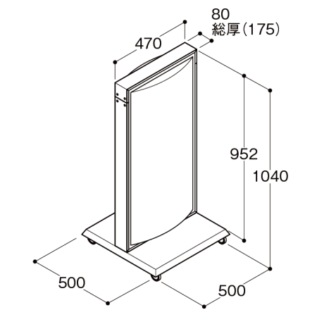 ■ADO-701の寸法図