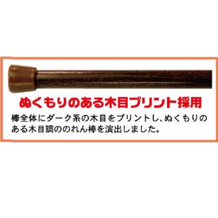 ■ぬくもりのある木目調プリント