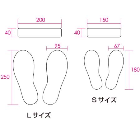 ■L・Sサイズ寸法図