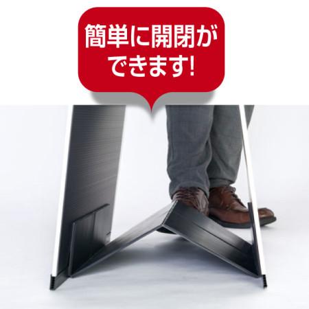■内側のストッパーを脚で軽く上げ下げするだけでパネルの開閉ができ、短時間で設置・撤去ができます。