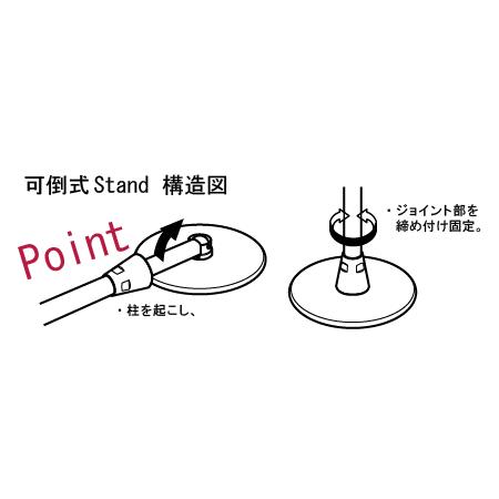 ■構造説明図