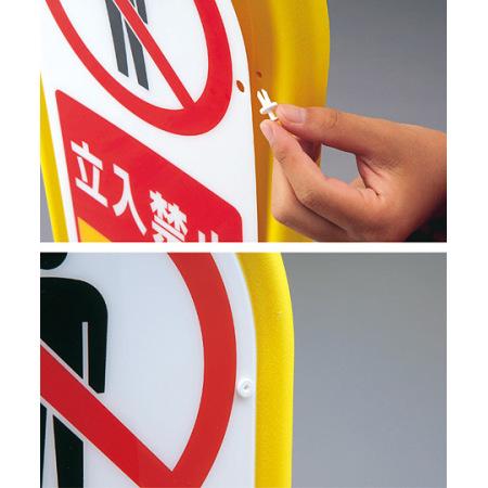 ■表示板はプラスチックビスで取り付けて固定します。