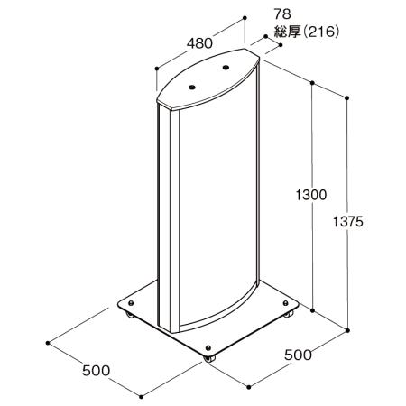 ■ADO-800-2-LEDの寸法図