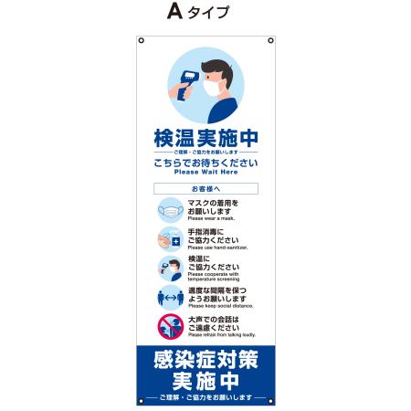 ■デザインA内容