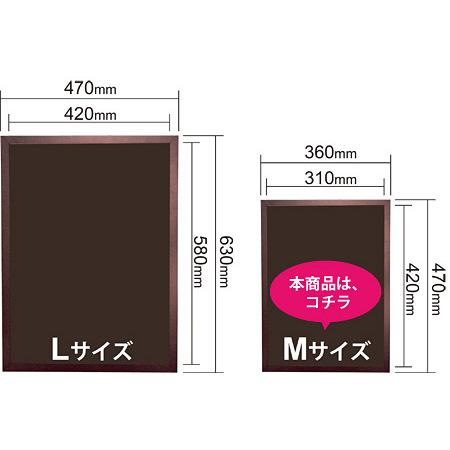■マジカルボード 寸法図※本商品はMサイズです。