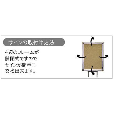 ■サインの取付方法