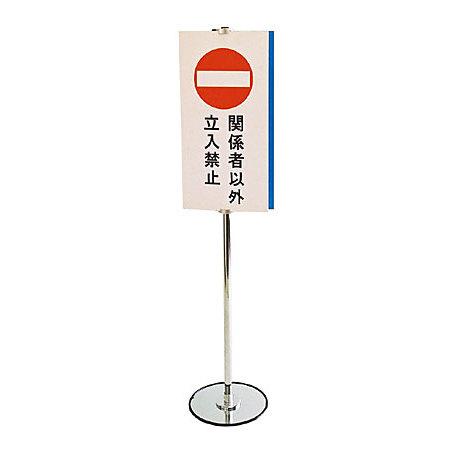 ■プレート用オプションホルダー使用例