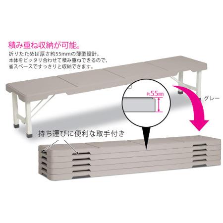 積み重ね収納が可能なベンチです。