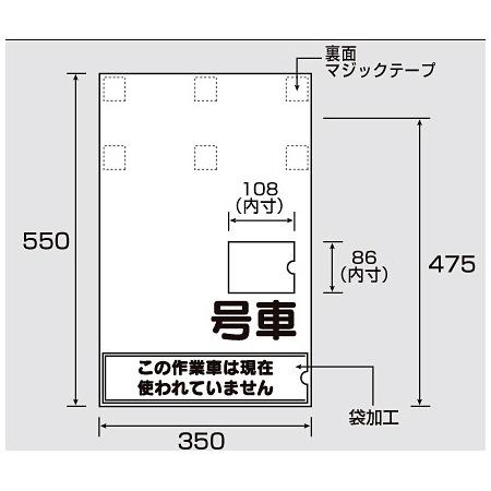■寸法図(mm)