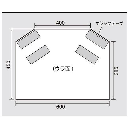 ■寸法図 (mm)