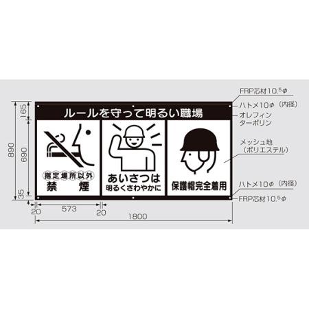 ■仕様図 (mm)