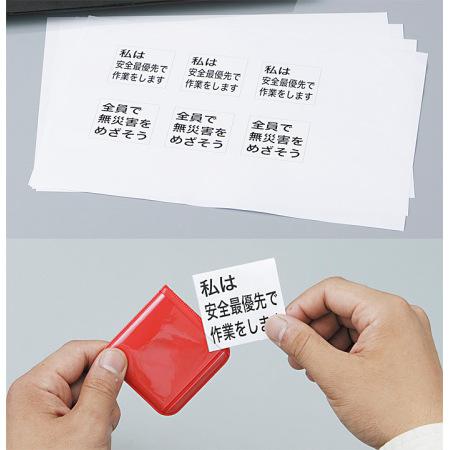 ■お客様がプリント出力されたオリジナル表示を差替えてお使いいただけます。