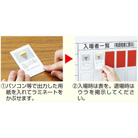 ■使用例 実際の商品は商品写真でご確認下さい。