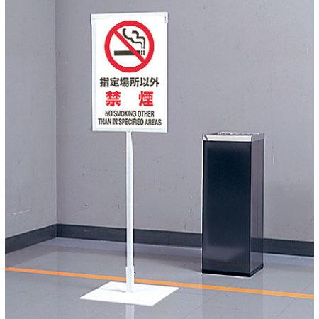 ■使用例/指定場所以外禁煙 ボード