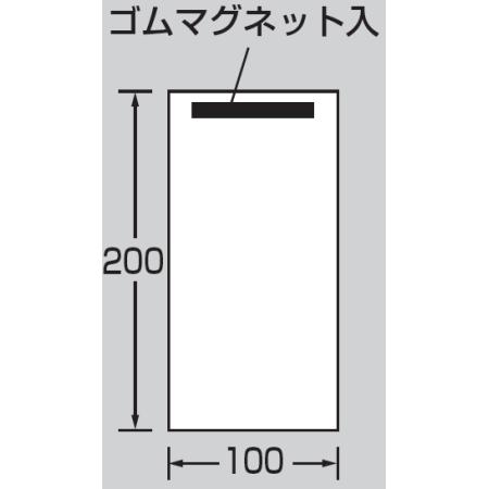 ■寸法図/上部マグネット入ビニール標識