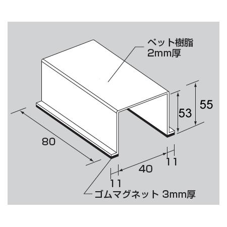 ■寸法図/スイッチカバー標識