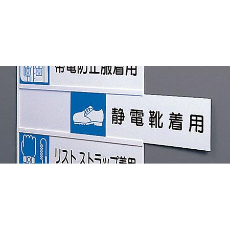 ■使用例/本体と差込札との組合せ例1