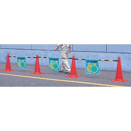 ■使用例/ワンタッチ取り付け標識 歩行者通路