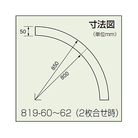 ■寸法図/ドア開閉表示ステッカー