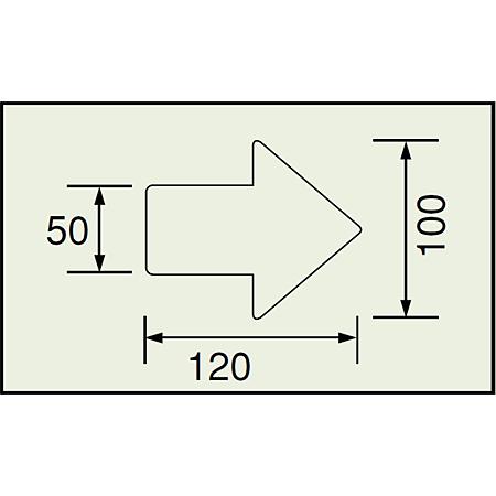 ■寸法図(mm)/矢印ステッカー
