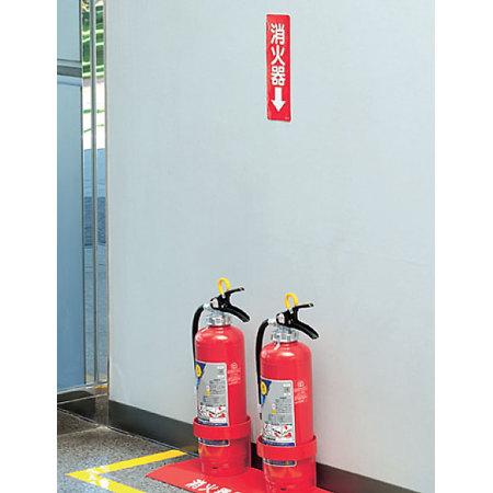 ■使用例/防火標識ステッカー