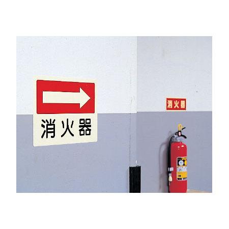 ■使用例/側面貼付蓄光ステッカー