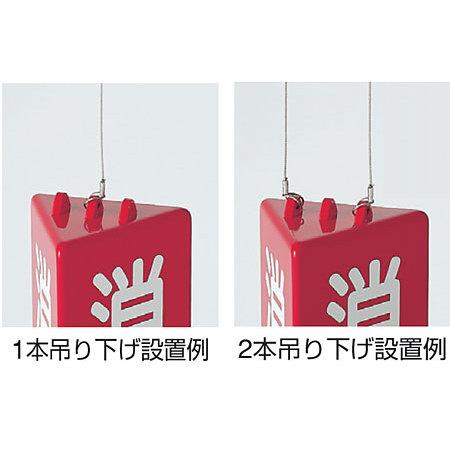 ■商品説明/吊り金具セット