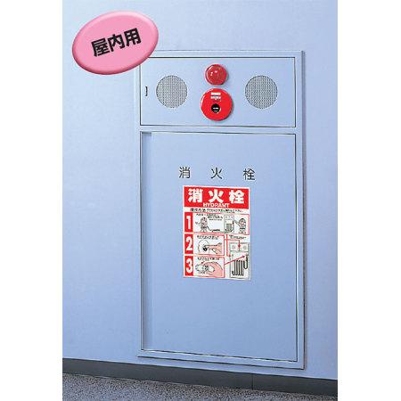 ■使用例/防火標識蓄光ステッカー
